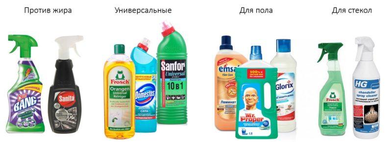 Разные средства для уборки