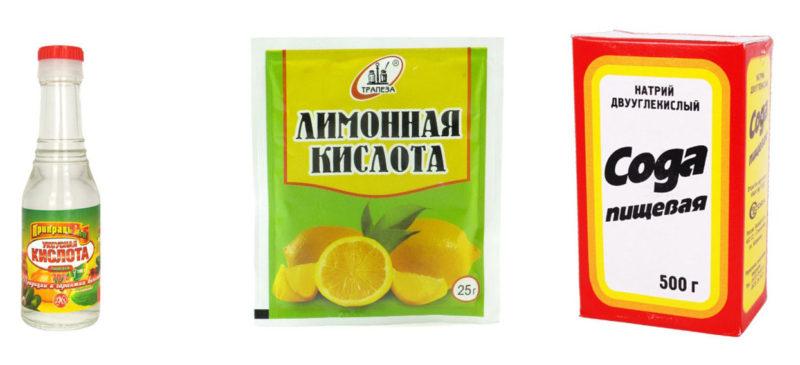 Уксус, лимонная кислота, сода