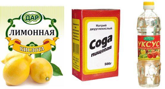 Лимонная кислота, сода и уксус