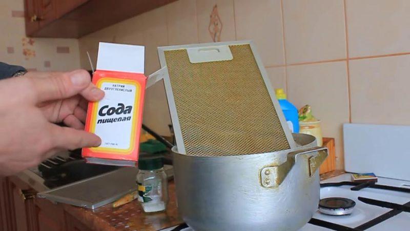 Сода для вытяжки